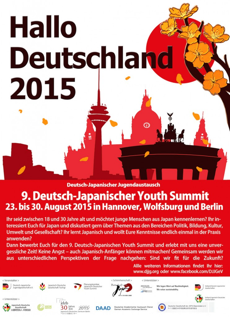 Deutsch-Japanischer Youth Summit 2015