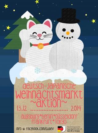 Weihnachtsmarkt-Aktion