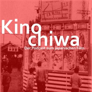 Kinochiwa-LOGO