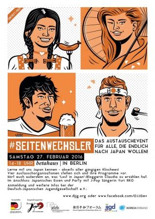 Poster_Seitenwechsler