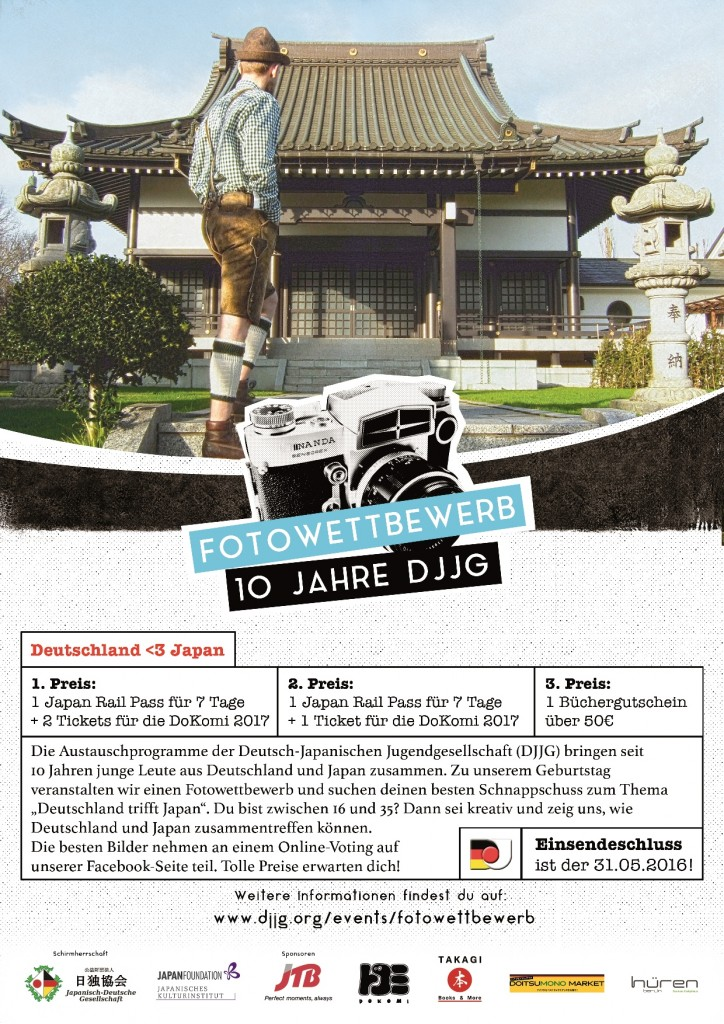 DJJG Contest Deutsch